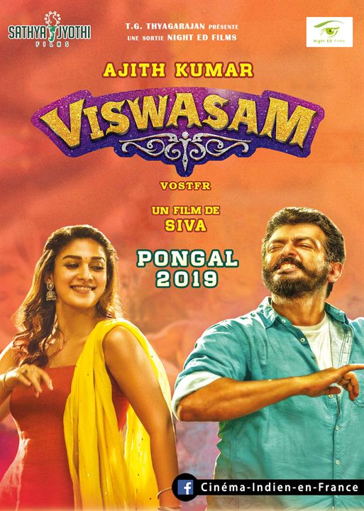 Viswasam : Affiche