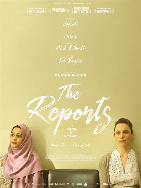 The Reports on Sarah and Saleem : Affiche