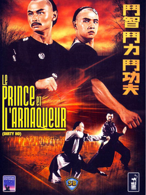 Le Prince et l'arnaqueur : Affiche