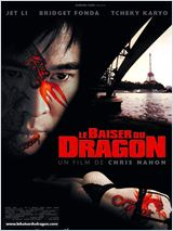 Le Baiser mortel du dragon