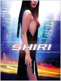 Shiri (Swiri)