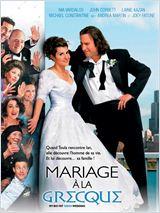 Mariage à la grecque (My Big Fat Greek Wedding )