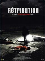 Retribution (Sakebi)