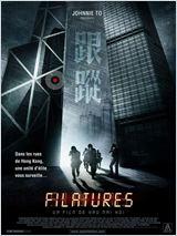 Filatures (Gun chung)