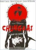 Chungkai, le camp des survivants (To End All Wars)