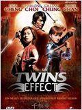 The Twins Effect (Chin gei bin)