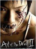 Art of the devil 2 (Long khong)