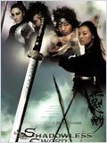 Shadowless Sword (Muyeong geom)