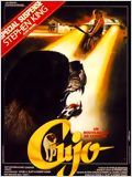 Regarder Cujo (1983) en Streaming