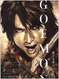 Goemon  poster