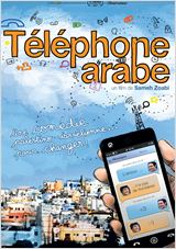 T&#233;l&#233;phone Arabe