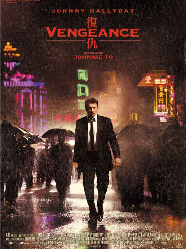 Download Vengeance FRENCH Poster