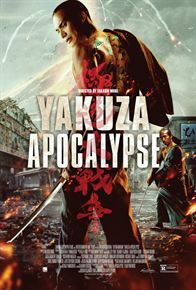 Yakuza Apocalypse streaming
