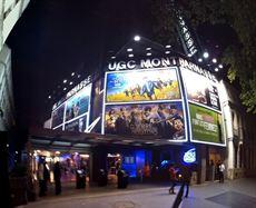 UGC Montparnasse