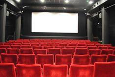 Le Cinéma - Maison de la Culture