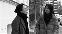 Berlinale 2021 : Hong Sangsoo revient avec le film poétique Introduction un an après son Ours d'argent