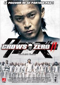 Crows Zero II (2) affiche
