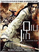 Qiu Jin, la guerrière affiche