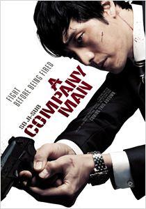 A Company Man affiche