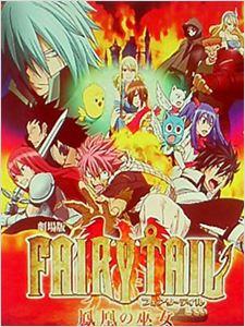 Fairy Tail Le Film - La prêtresse du Phœnix affiche
