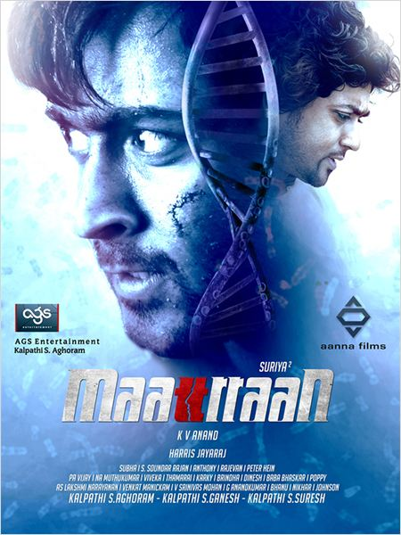 Maattrraan : affiche