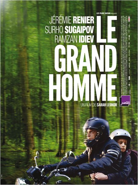 Le Grand Homme [DVDRiP] [MULTI]