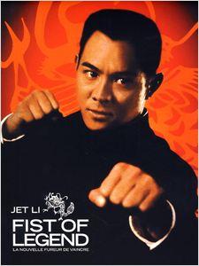 Fist of legend - La nouvelle fureur de vaincre affiche