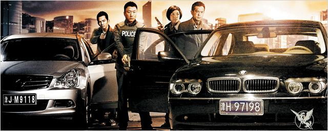 Drug War de Johnnie To : une projection publique le 5 juin
