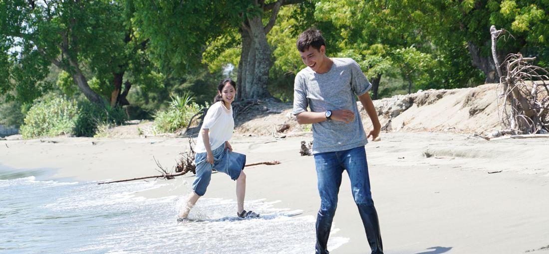 Photo du film Le Soupir des vagues
