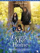 Going my Home - Episodes 4 et 5