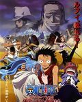 Affiche du film One Piece - Film 8 : Episode of Alabasta