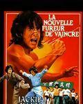 Affiche du film La Nouvelle fureur de vaincre
