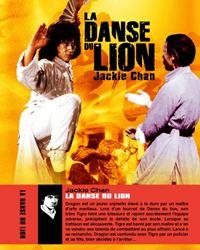 Affiche du film La Danse du Lion