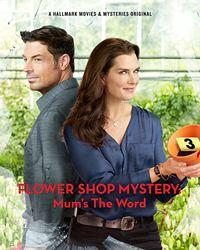 Affiche du film Petits meurtres et chrysanthèmes : mystère et chrysanthèmes
