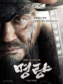 Myeong-ryang
