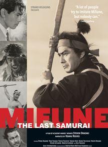 Bande-annonce Mifune, le dernier des samouraïs