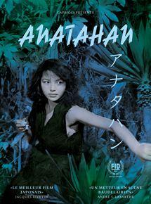 """Cinéma asiatique, film japonais de Josef Von Sternberg """"Anatahan"""""""
