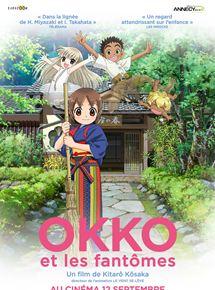 """Cinéma japonais, film d'animation japonais de Kosaka Kitaro """"Okko et les fantômes"""""""