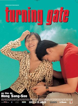 Bande-annonce Turning Gate