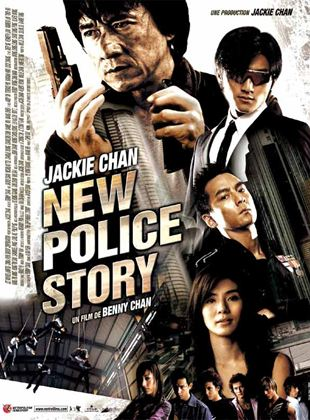 Bande-annonce New police story