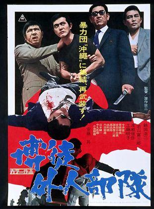 Guerre des Gangs à Okinawa