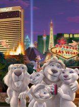 Le Roi de Las Vegas