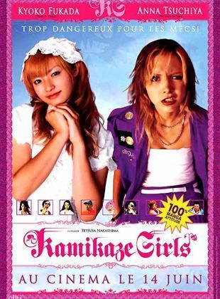 Bande-annonce Kamikaze girls