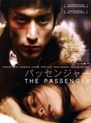 Bande-annonce The Passenger