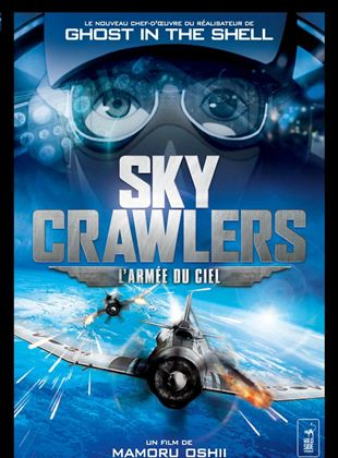 Bande-annonce The Sky Crawlers