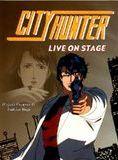 City Hunter : Flash spécial !? La mort de Ryô Saeba