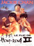 Le Flic de Hong Kong 2 VOD