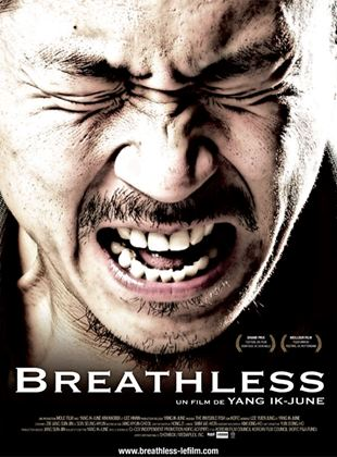 Bande-annonce Breathless