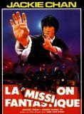 La Mission fantastique