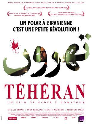 Bande-annonce Téhéran